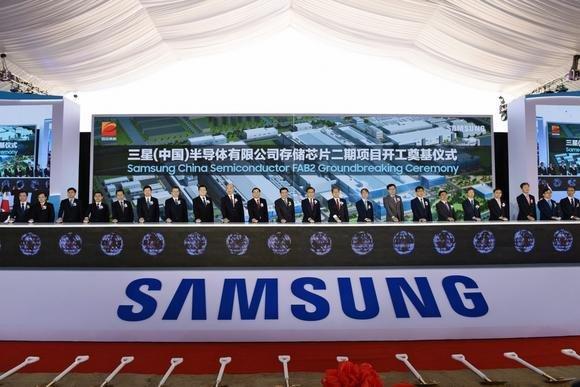 Закладка второй производственной линии на полупроводниковой фабрике Samsung в городе Сиань