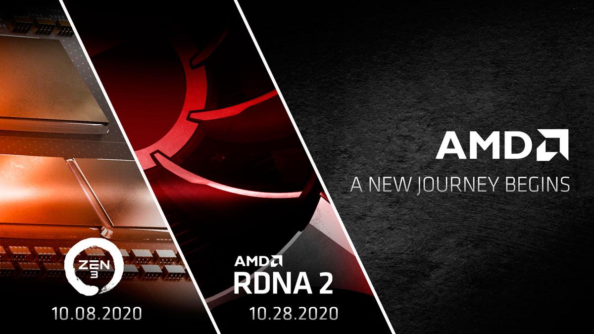 AMD путешествие