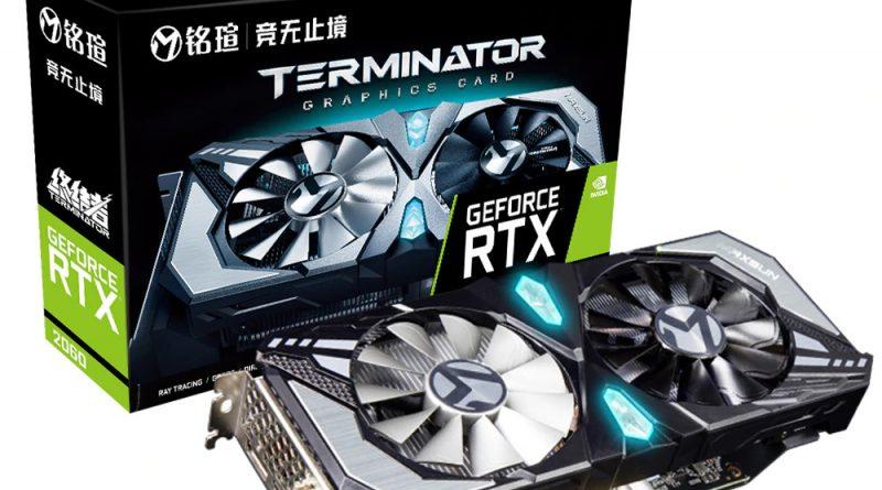 MAXSUN GeForce RTX 2060 Terminator