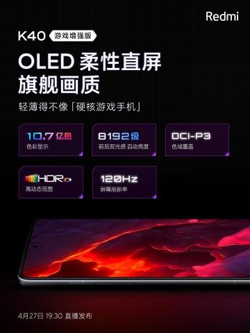 «Борьба» Xiaomi: новые рендеры и детали об экране игрового Redmi K40